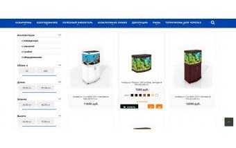 Выбрать и купить аквариум в интернет-магазине Seaprice.ru