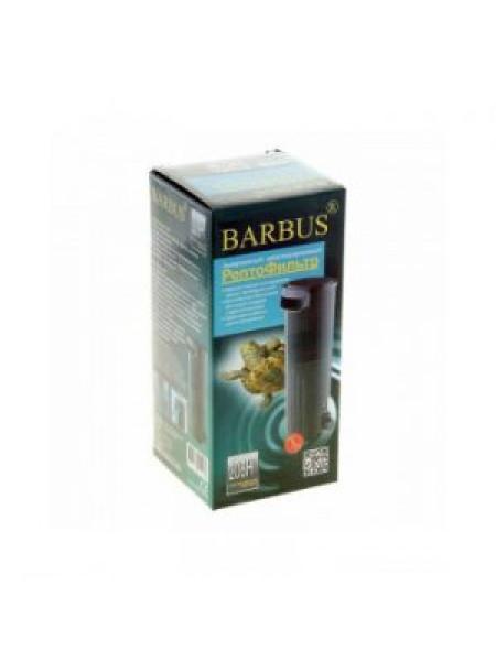 Внутренний рептофильтр BARBUS WP-208H