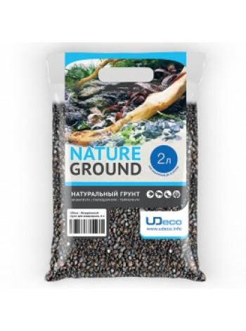 """UDeco River Dark - Натуральный грунт для аквариумов """"Тёмный гравий"""", 3-5 мм - 3.3 кг"""