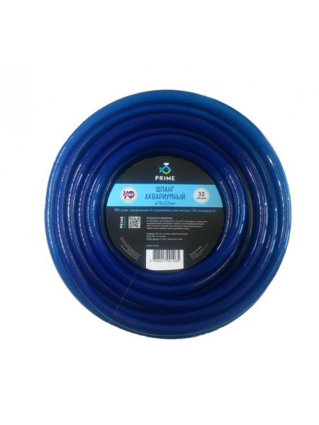 Шланг для аквариума ПВХ Prime синий 16х22 мм, длина 30 м.
