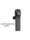 Aquael Easyheater 100 watt - электронный пластиковый обогреватель до 200 литров