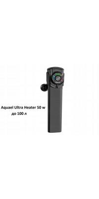 Электронный нагреватель Aquael Ultra Heater 50 w до 100 литров