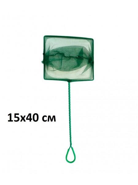Сачок аквариумный 15*40cm