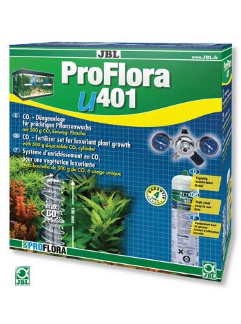 Система СО2 JBL ProFlora u401