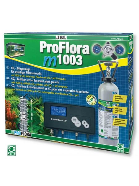 Система СО2 JBL ProFlora m1003