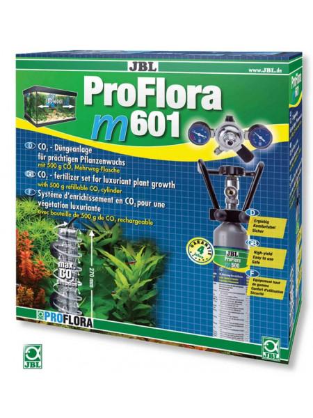 Система СО2 JBL ProFlora m601