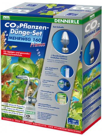 Установка СО2 Dennerle Mehrweg 160 Primus