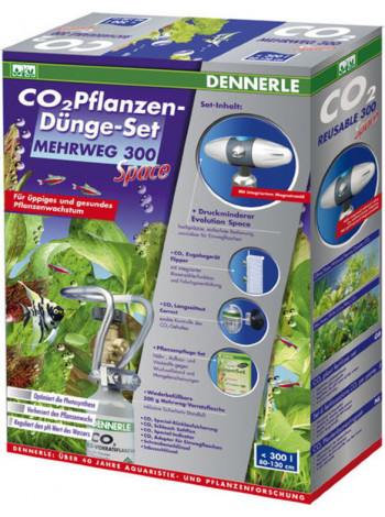 Установка СО2 Dennerle Mehrweg 300 Space