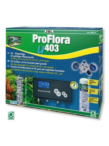 Система СО2 JBL ProFlora u403