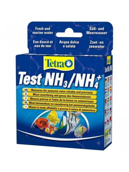 Тест для воды в аквариуме Аммиак Tetra Test NH3/NH4+ 3 компонента